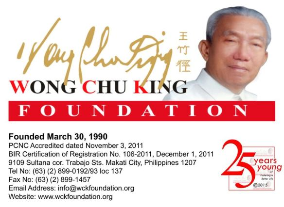 http://mightycorp.com.ph/tag/wong-chu-king-foundation/