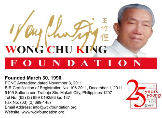 2015 Wong Chu King Foundation, Inc  Becomes FEED Patron of